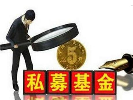 江西共青城||江西共青城基金小镇注册门槛、税返及流程