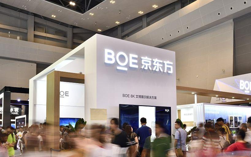 京东方总裁称市场将在明年好转华为采购利好全尺寸业务