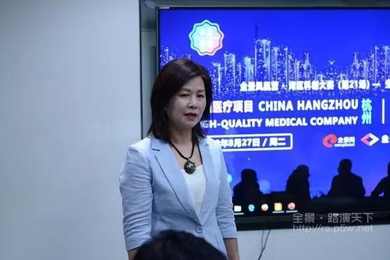"""杭州优选医疗项目""""私董会""""专场路演成功举办"""