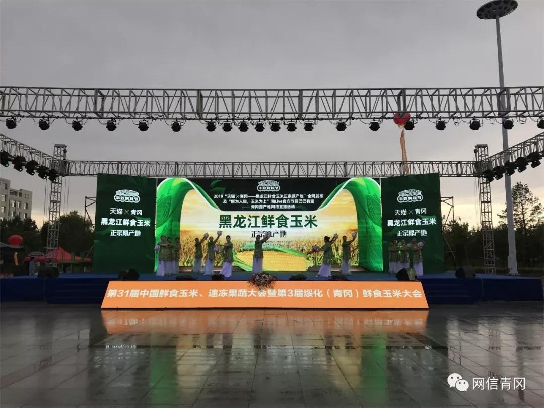 http://www.xzklgb.tw/heilongjiangxinwen/346243.html