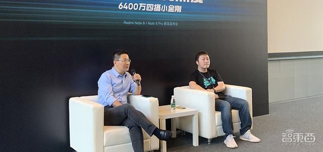 对话Redmi卢伟冰:和荣耀的竞争是长期的,小米正all in 5G!