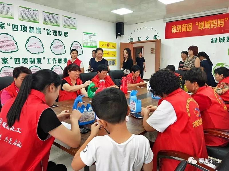 市妇联领导调研航空港区巾帼志愿者活动开展情况