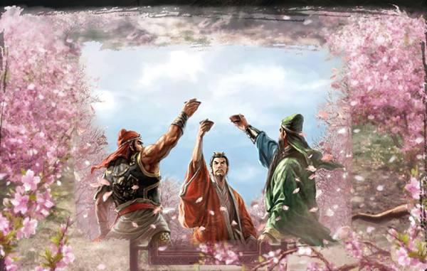 """刘关张""""桃园结义"""":中华文明尚义渊远流长的象征 文化观点 第3张"""