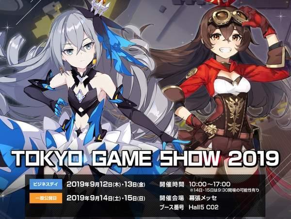 米哈游公布TGS2019参展阵容将会提供《原神》试玩