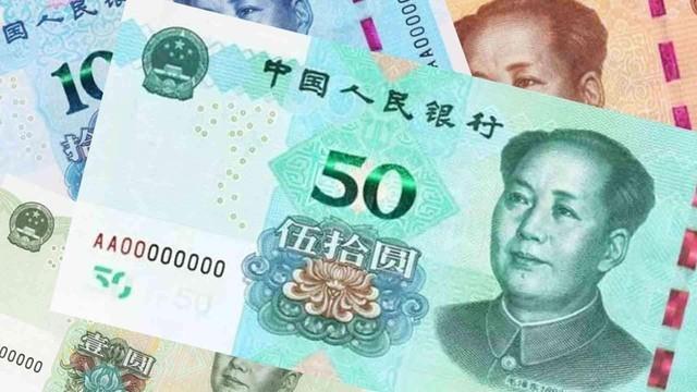 """新版人民币明天发行,自带""""美颜滤镜""""!"""