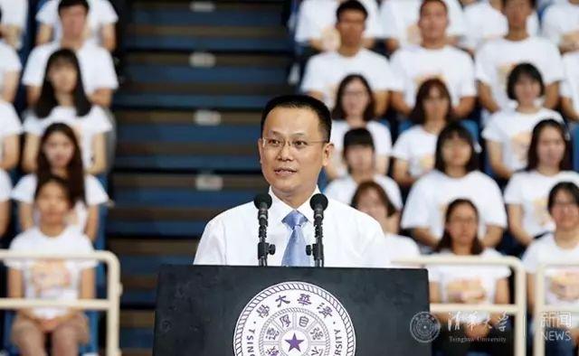 清华教授在开学典礼上的一席话,值得转给每个在上学的孩子!