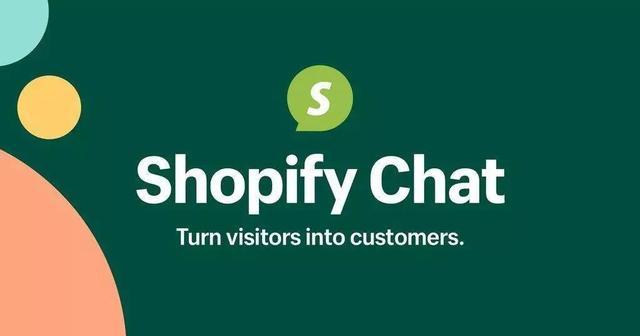 <b>Shopify实时客服工具来袭!实时交流助力成就更高销量</b>