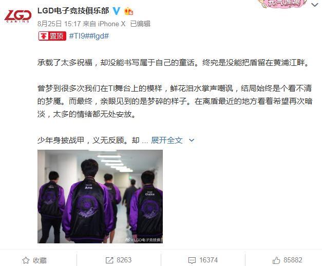 TI9冠军OG战队成员卖教学教程,网友表示:建议LGD买一份