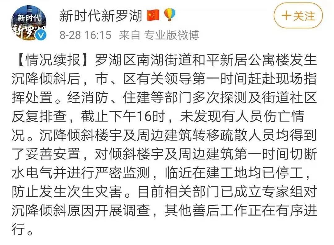 http://www.szminfu.com/shenzhenxinwen/40255.html