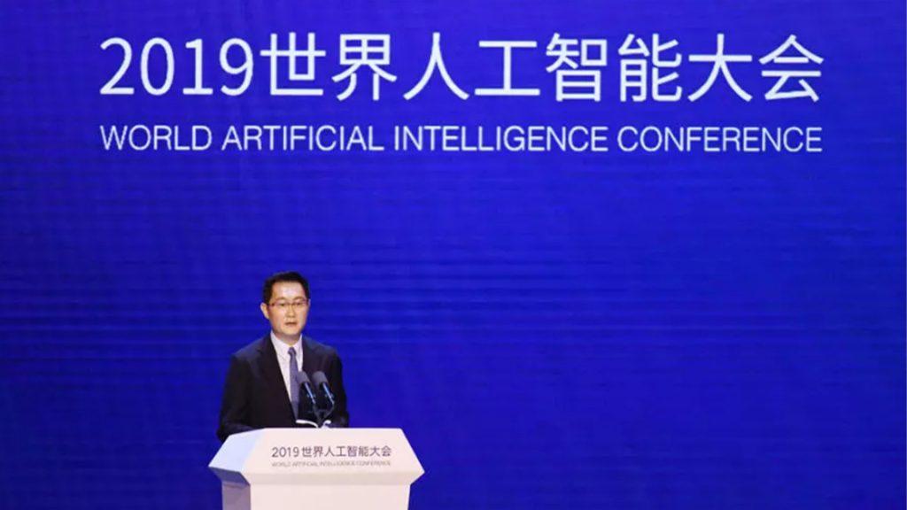 【动点播报】2019 世界人工智能大年夜会揭幕,Siri 音频灌音不再主动保存