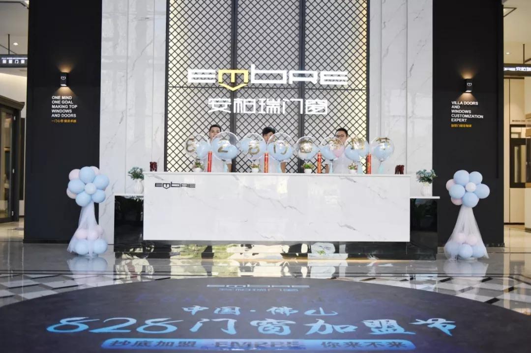 中国佛山828门窗加盟节