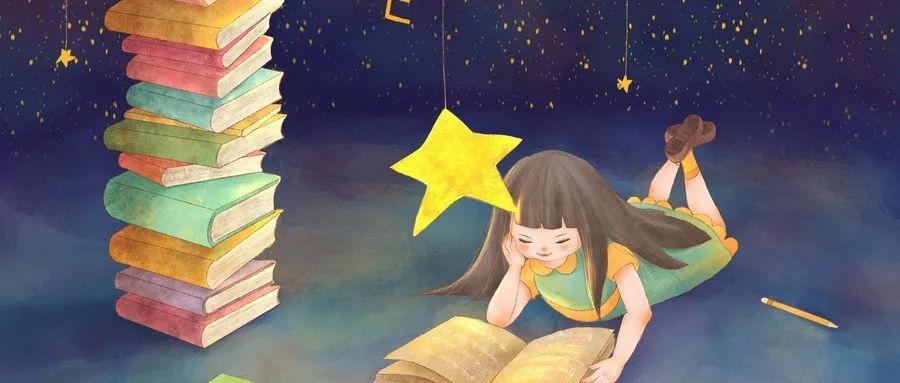 优秀的孩子离不开阅读,这些技巧超实用