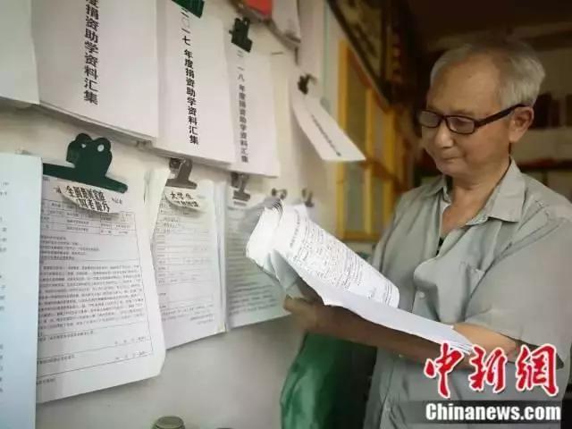 89岁老人28年累计募集善款845.5万元,只为这群人