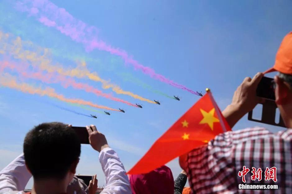 请收好!新中国成立70周年庆祝活动指南来了!
