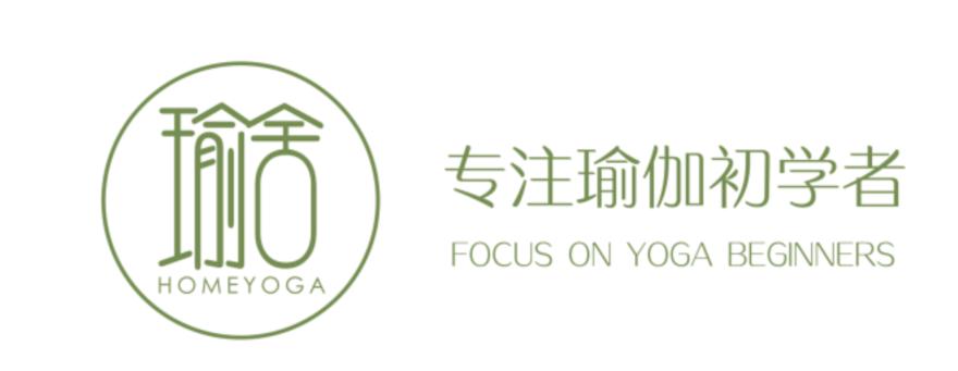 瑜舍瑜伽:瑜伽是減脂塑身最好的方法之一