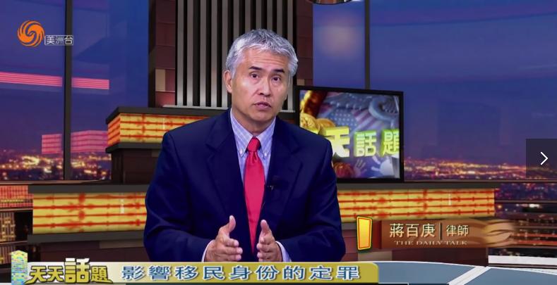 深圳美国移民机构,美国移民要求
