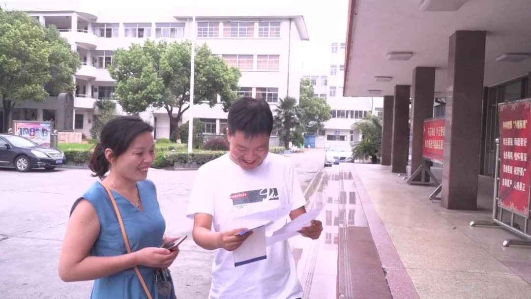 北京28兴中学子被北京大学录取