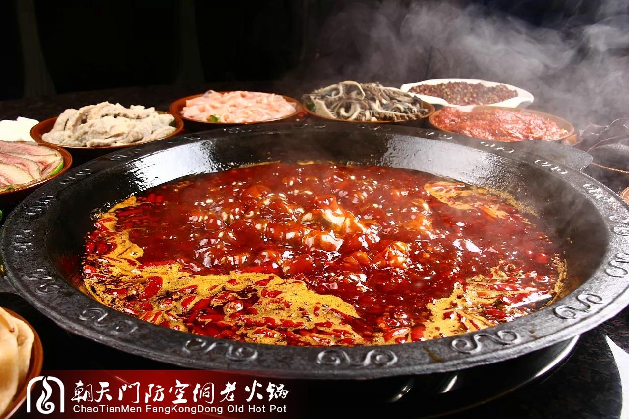 重庆最地道的老火锅是哪家?绿色健康才是王道