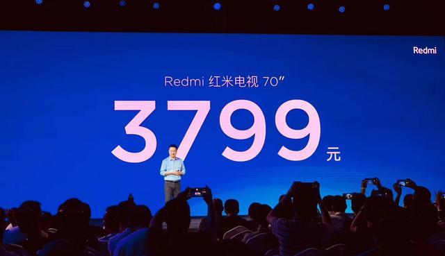 小米旗下Redmi首款电视选70英寸巨屏:售价3799元