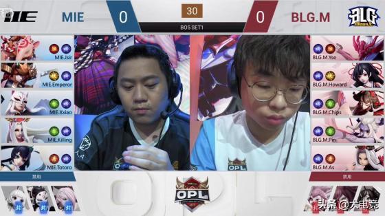 2019OKL秋季赛:MIE3-2险胜BLG.M,Ninja带领OG3-0轻松拿下EG