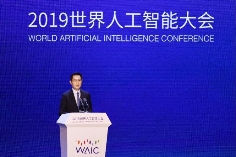 """马化腾:以""""科技向善""""引领AI治理,确保可知、可控、可靠"""