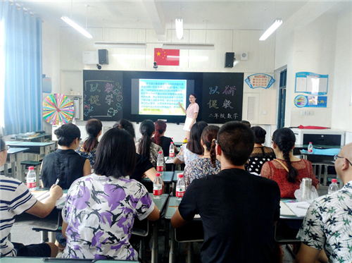 <b>达川区实验小学开展2019年秋季集体教研活动</b>