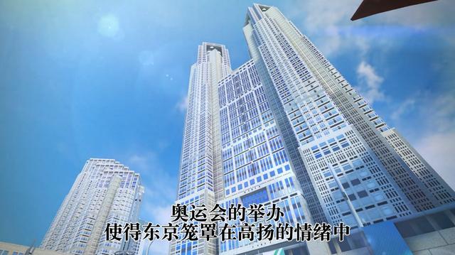 《马里奥和索尼克的东京奥运会》中文宣传片公开畅玩体育不停歇