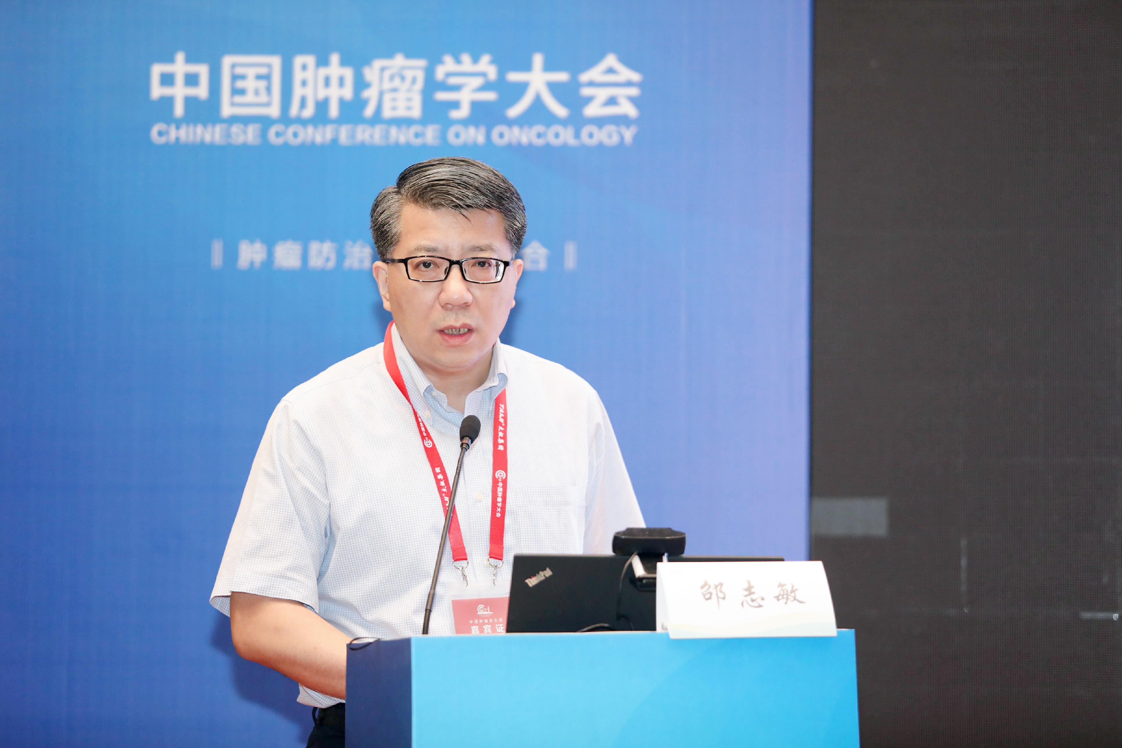 邵志敏教授:中国抗癌协会乳腺癌诊治指南2019年更新解读