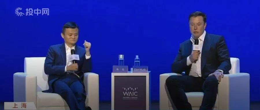 马云尬聊马斯克:关于AI、移平易近火星和挽救地球,他们都有不合
