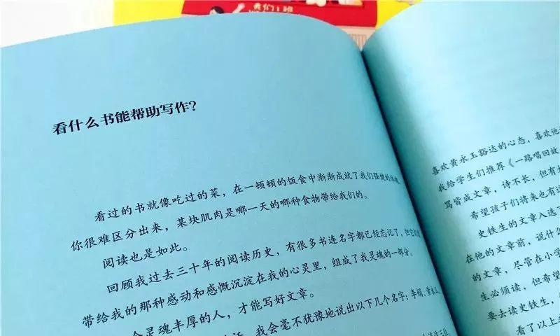 提高粉丝的作文力,百万名师博高中文主语王悦微排名孩子规模私立洛阳图片