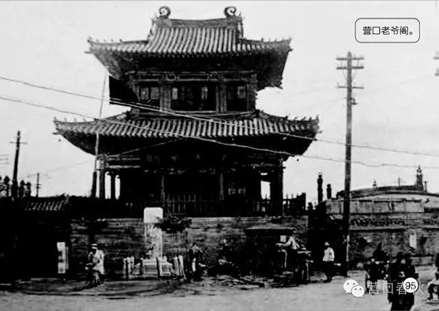 营口历史的见证者:辽河老街——老街庙宇