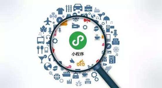 阿拉丁发布8月小程序TOP100榜单:打通PC端,小程序将实现全场景互联网的应用