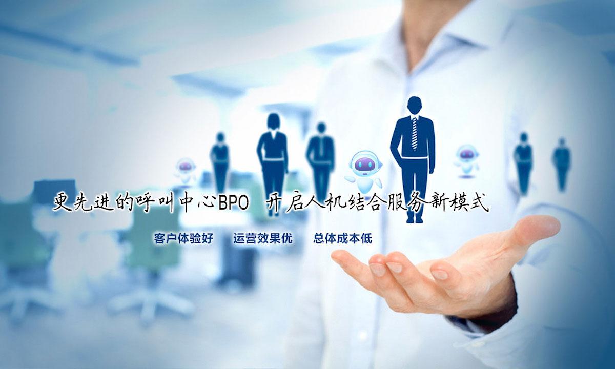 零犀科技获字节跳动A轮投资,创始人夏仲璞为前百度智能客服负责人