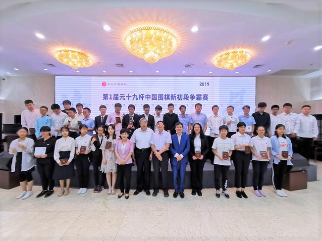 2020年国内外体育赛事:7月24日东京奥运会开幕_阿提拉菲尔科尔