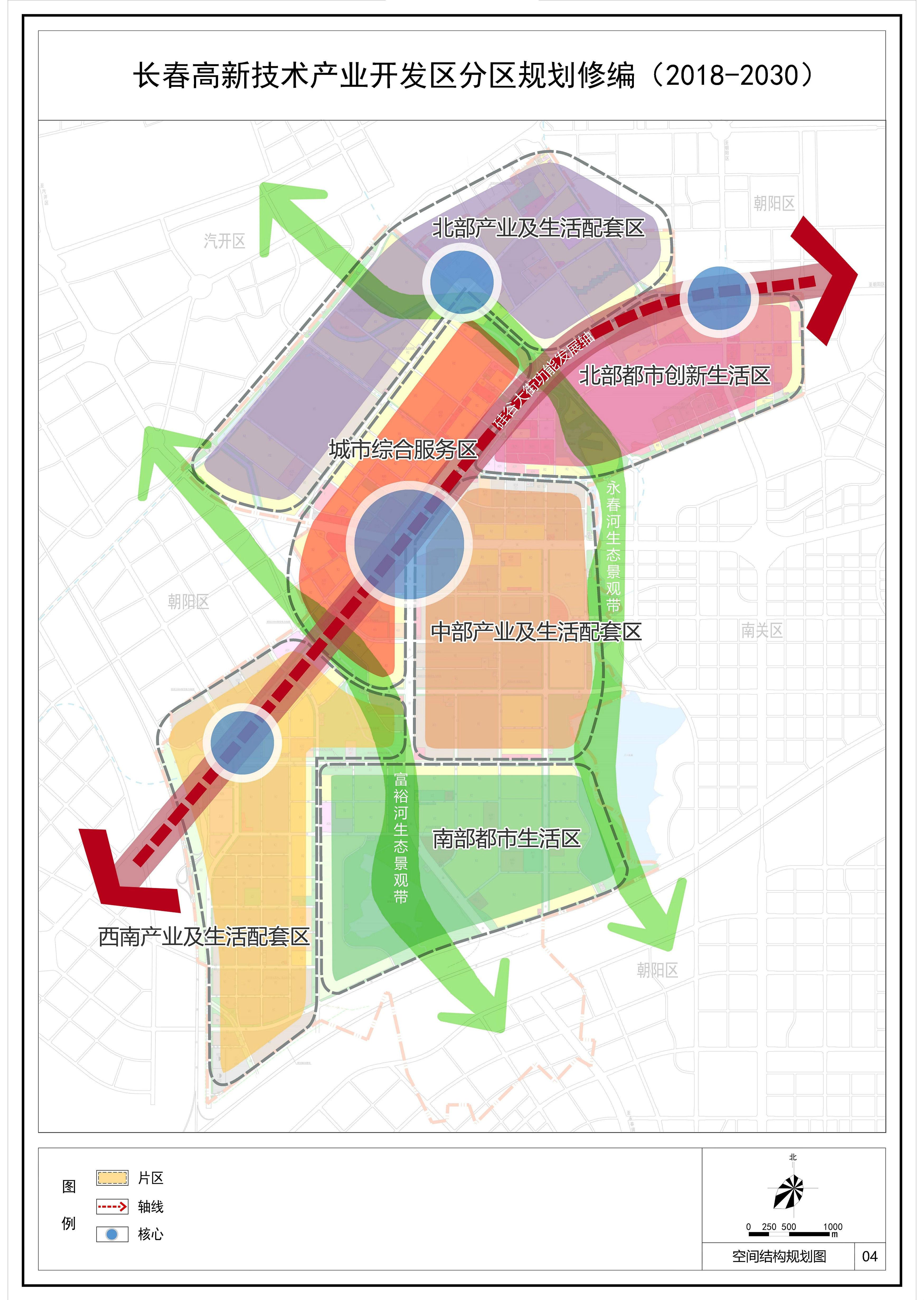 高新区最新规划出炉 将新增4所中小学
