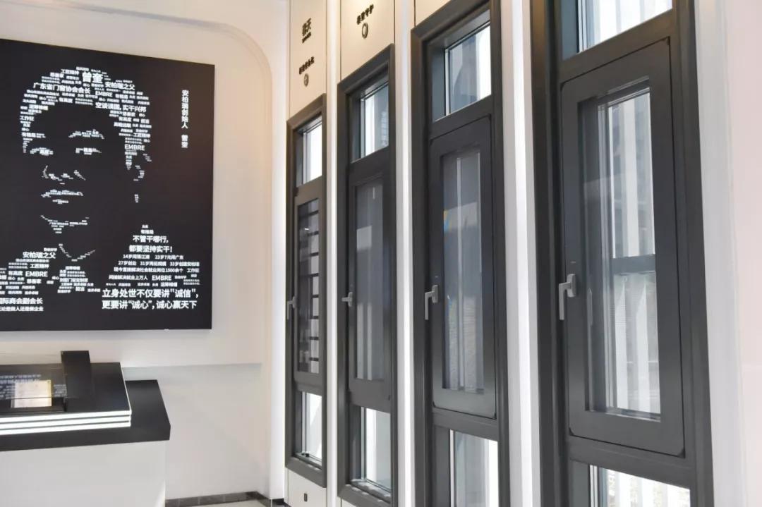 安柏瑞门窗D系新产品系列