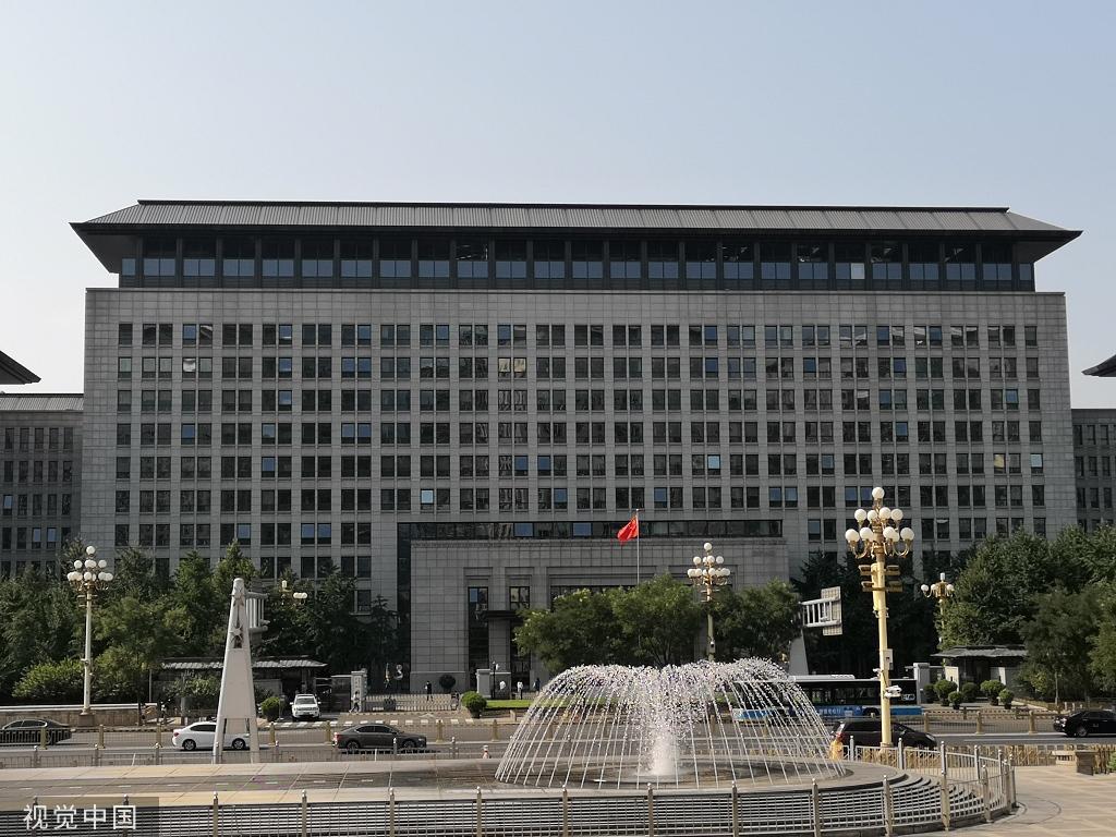 商务部:中美双方经贸团队一直保持有效沟通