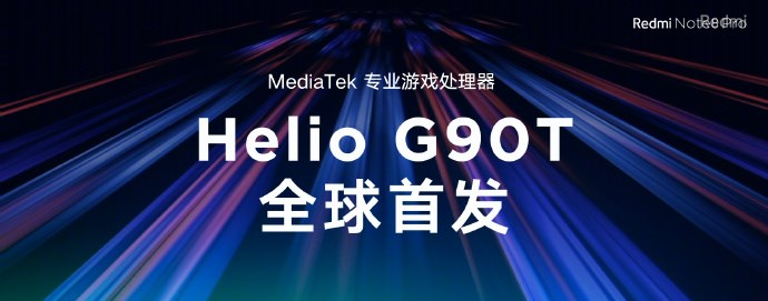 Redmi Note 8 Pro配置公布:首发联发科G90T,液冷游戏芯