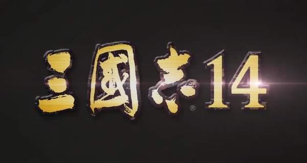 《三国志14》最新杂志扫图猛张飞、关二爷等武将介绍