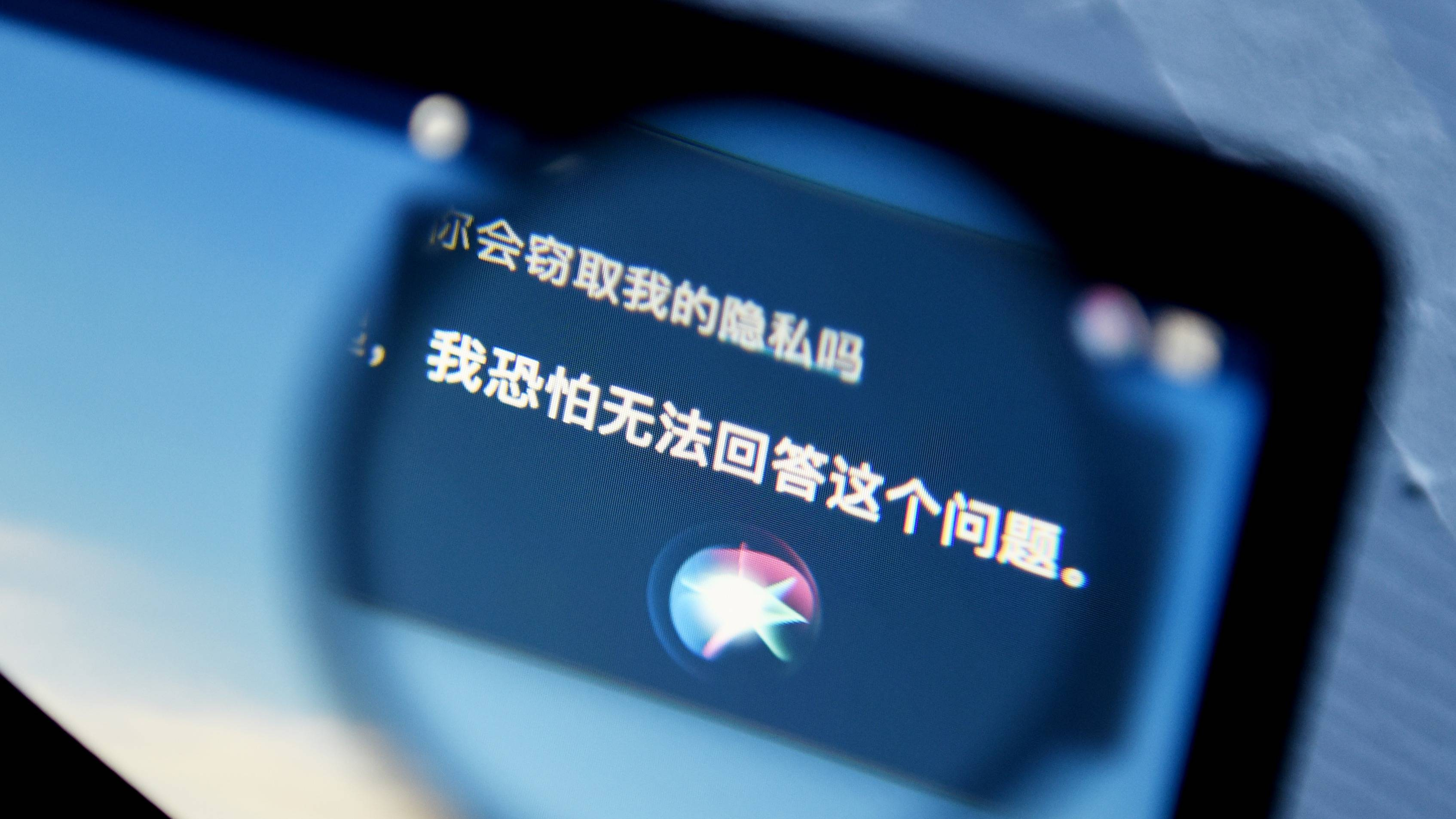 """【虎嗅早报】苹果再报歉:不再保存Siri互动灌音;FF回应贾跃亭""""离任"""":架构变革将公布细节"""