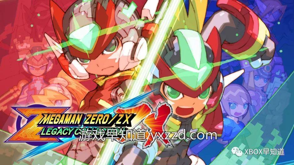 《洛克人Zero/ZX经典合集》正式公布20年1月发售预购已开放