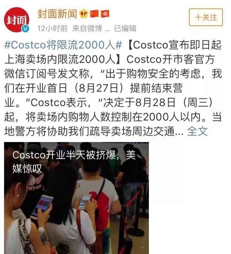 http://www.shangoudaohang.com/haitao/224621.html