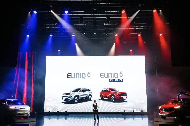 上汽MAXUS发布2款新能源SUV车型 定名EUNIQ 6