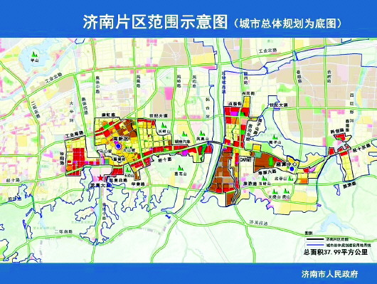 济南将举全市之力建设自贸试验区