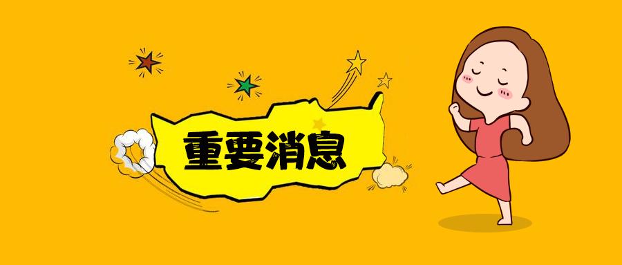 考�9gd9�,y�)�.�_今天广东中公金融人(gdzgjrr)小编就来跟大家讲讲2020 人民银行招聘