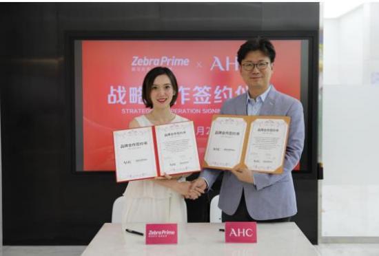 斑马会员携手韩国AHC 为你打造不一般的美丽