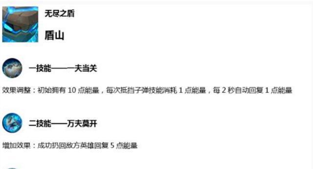 王者荣耀S16赛季末上分 高端局这三位英雄非ban必选