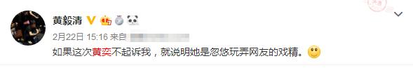 张雨绮与新男友看别墅,网友坐等袁巴元回应,下一对黄奕黄毅清预约中