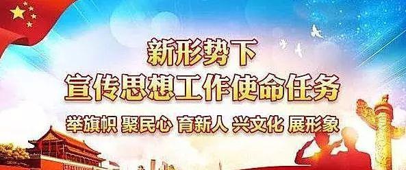 """8月26日晚,以""""中国梦古镇情""""为主题的""""庄河之夏""""青堆镇民乐,歌舞专场"""