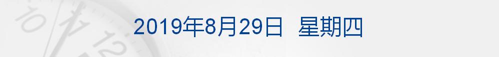 早财经丨董明珠与雷军开启新赌约:10亿不要了,再赌5年;美国军舰闯入中国南海岛礁12海里范围内;徐翔离婚案今日开庭